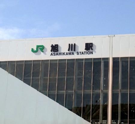 f:id:takuboku_no_iki:20120612171011j:image