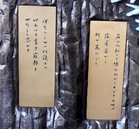 f:id:takuboku_no_iki:20120613185524j:image