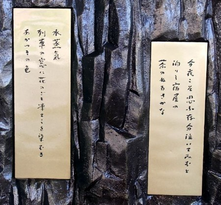 f:id:takuboku_no_iki:20120613185739j:image