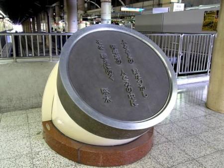 f:id:takuboku_no_iki:20120623102751j:image
