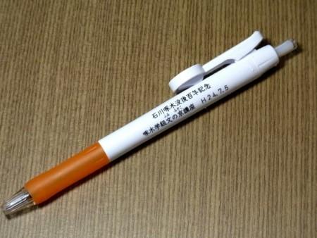 f:id:takuboku_no_iki:20120717175655j:image