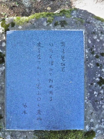 f:id:takuboku_no_iki:20121006160006j:image:w640