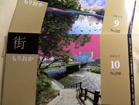 f:id:takuboku_no_iki:20121015053449j:image