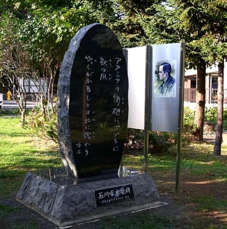f:id:takuboku_no_iki:20121024171234j:image