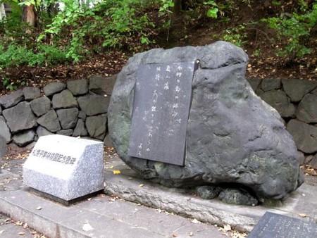 f:id:takuboku_no_iki:20121025173532j:image