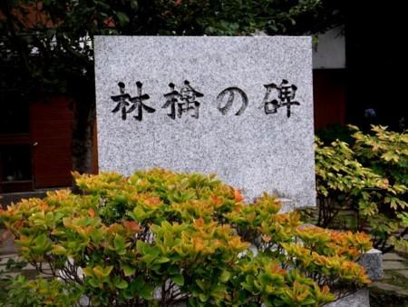 f:id:takuboku_no_iki:20121026165206j:image