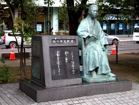 f:id:takuboku_no_iki:20121027163310j:image