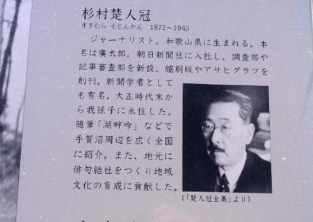 f:id:takuboku_no_iki:20121113040053j:image