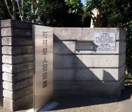 f:id:takuboku_no_iki:20121113040313j:image