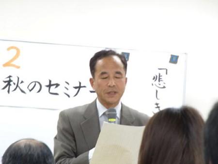 f:id:takuboku_no_iki:20121204165857j:image:w350