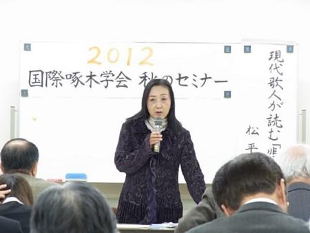 f:id:takuboku_no_iki:20121205173141j:image:w350