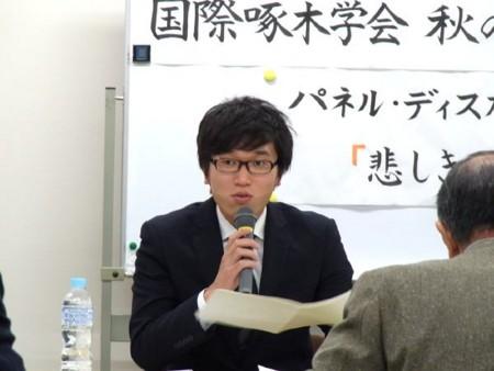 f:id:takuboku_no_iki:20121206171238j:image:w350