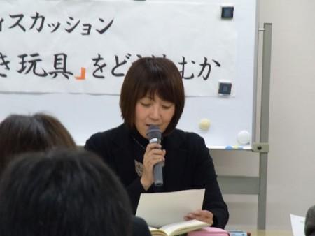 f:id:takuboku_no_iki:20121211161346j:image:w350