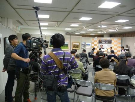 f:id:takuboku_no_iki:20121215200736j:image