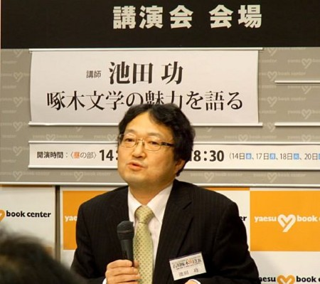 f:id:takuboku_no_iki:20121225034335j:image