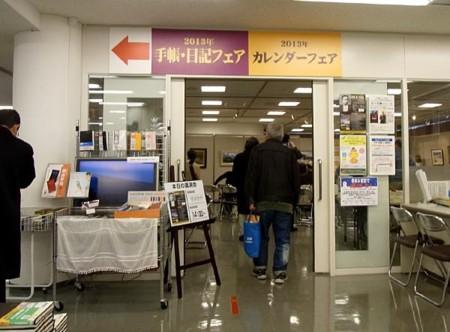 f:id:takuboku_no_iki:20121225034418j:image