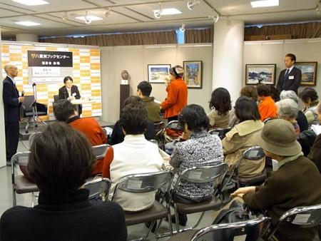 f:id:takuboku_no_iki:20121225034519j:image