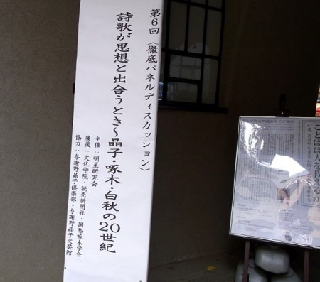 f:id:takuboku_no_iki:20121228164917j:image