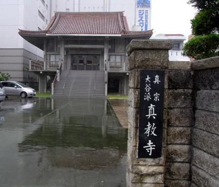 f:id:takuboku_no_iki:20130301164128j:image:w640