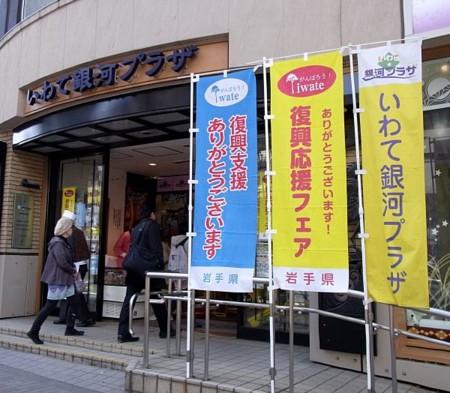 f:id:takuboku_no_iki:20130312173047j:image