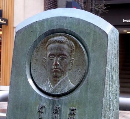 f:id:takuboku_no_iki:20130313191001j:image
