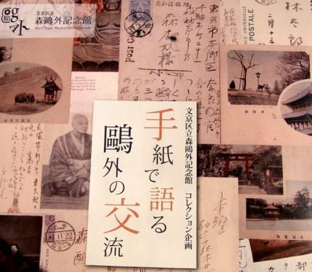 f:id:takuboku_no_iki:20130316164127j:image