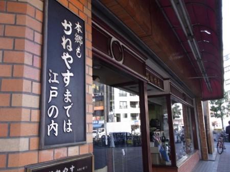f:id:takuboku_no_iki:20130321190054j:image:w640
