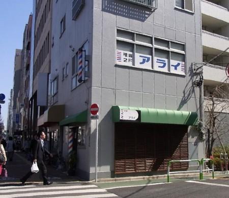 f:id:takuboku_no_iki:20130321190223j:image:w640