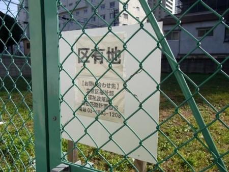 f:id:takuboku_no_iki:20131211165039j:image