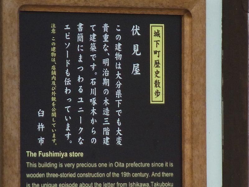 f:id:takuboku_no_iki:20150121171038j:image:w640