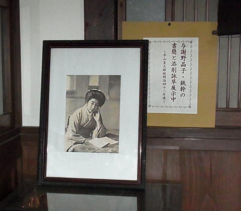 f:id:takuboku_no_iki:20150126165019j:image:w640