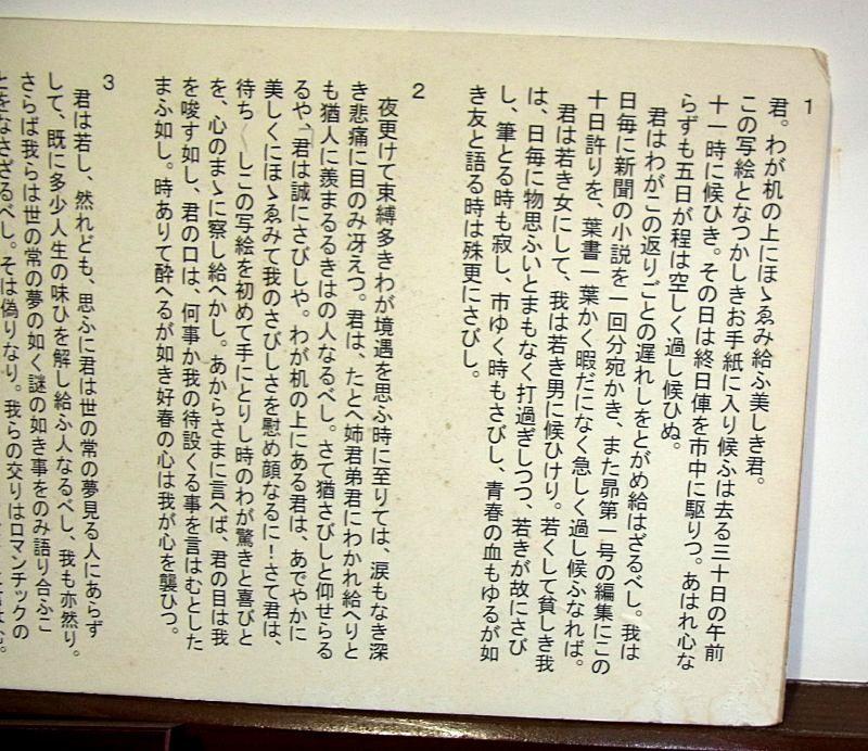 f:id:takuboku_no_iki:20150126165407j:image:w640