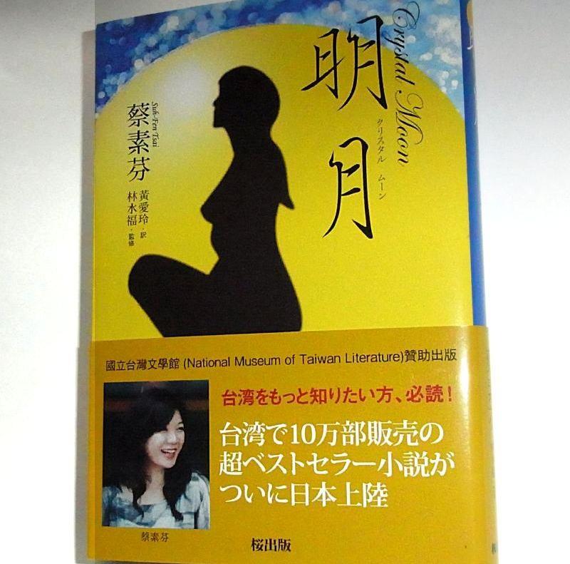 f:id:takuboku_no_iki:20150226155236j:image:w640