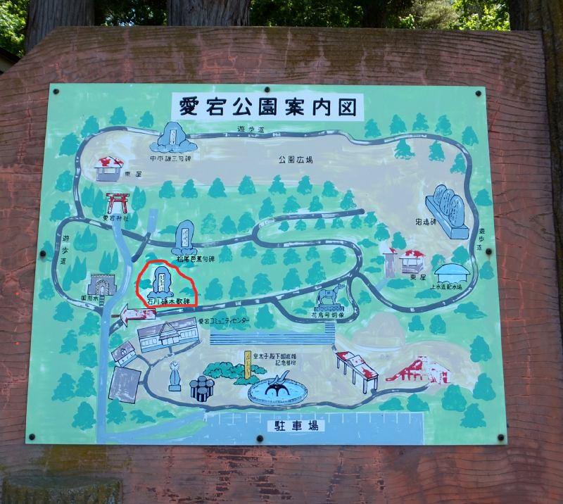 f:id:takuboku_no_iki:20150731171104j:image:w640