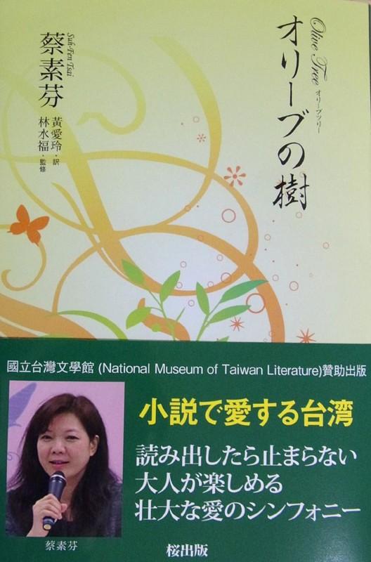 f:id:takuboku_no_iki:20160109155344j:image:w640