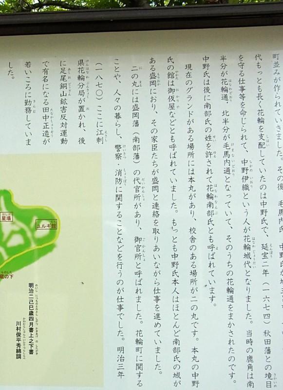 f:id:takuboku_no_iki:20160907165713j:image:w640