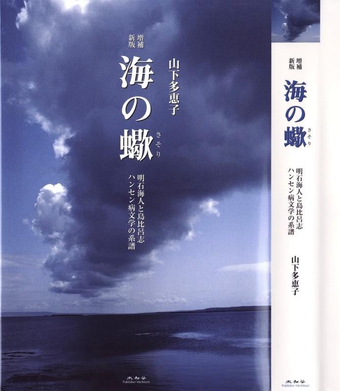 f:id:takuboku_no_iki:20161226171116j:image:w640