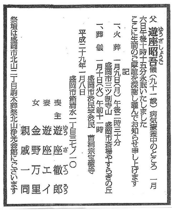 f:id:takuboku_no_iki:20170108103348j:image:w540