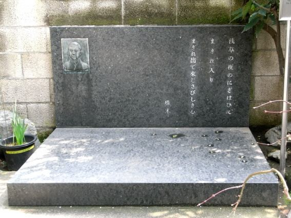 f:id:takuboku_no_iki:20170216161535j:image:w640