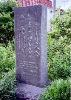 f:id:takuboku_no_iki:20170412155129j:image:w440