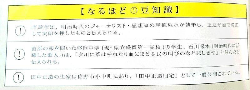 f:id:takuboku_no_iki:20170609145406j:image:w640