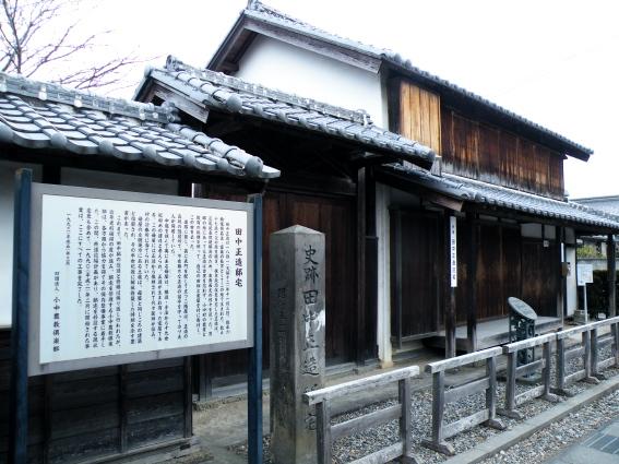 f:id:takuboku_no_iki:20170609170659j:image:w640