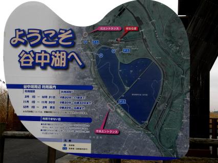 f:id:takuboku_no_iki:20170609171040j:image:w360