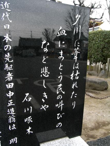 f:id:takuboku_no_iki:20170609171941j:image:w360