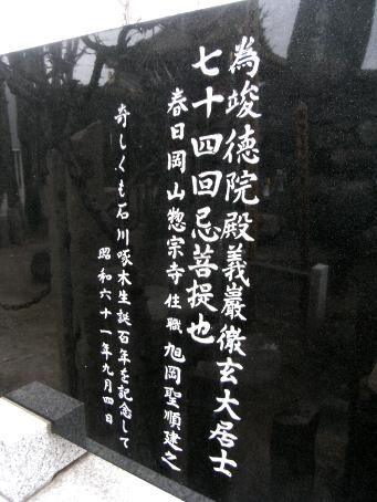 f:id:takuboku_no_iki:20170609172636j:image:w360