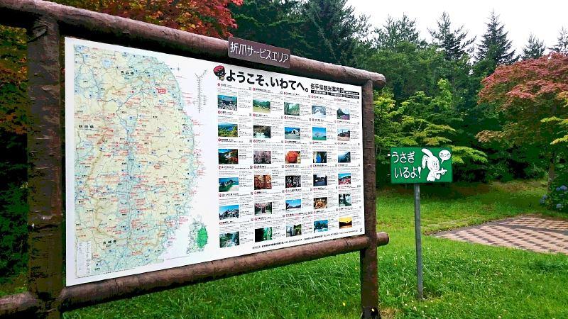 f:id:takuboku_no_iki:20170818153235j:image:w640