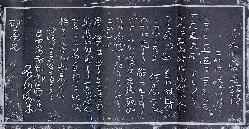 f:id:takuboku_no_iki:20170922155727j:image:w640
