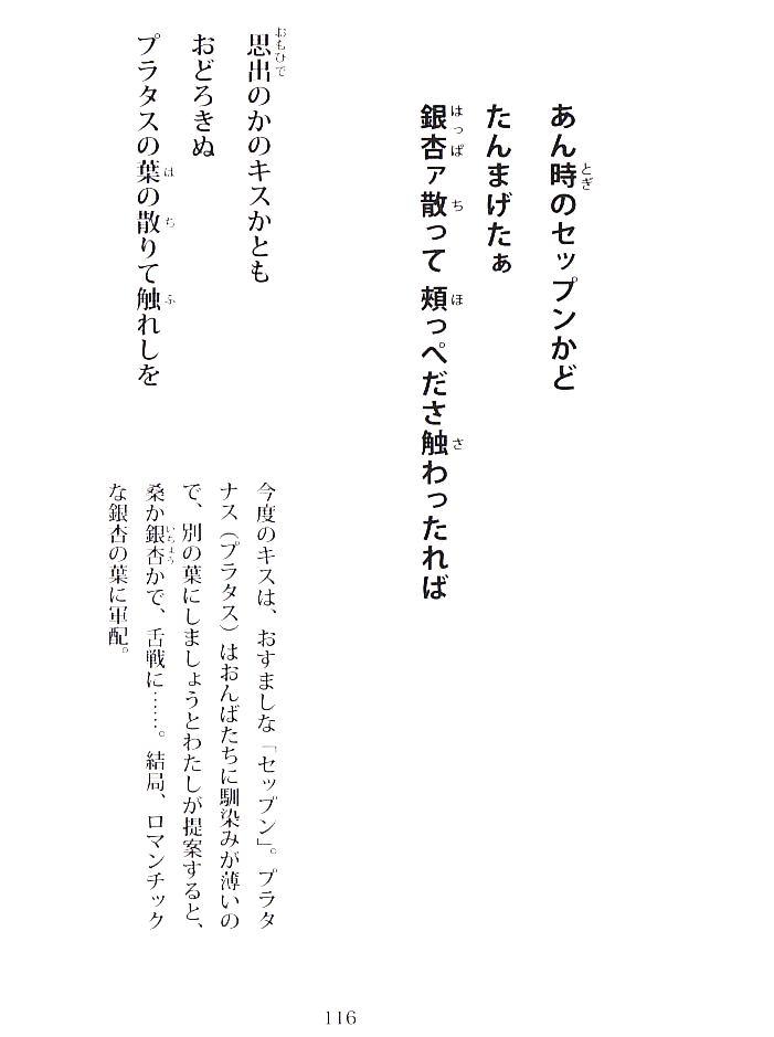 f:id:takuboku_no_iki:20171030155857j:image:w640