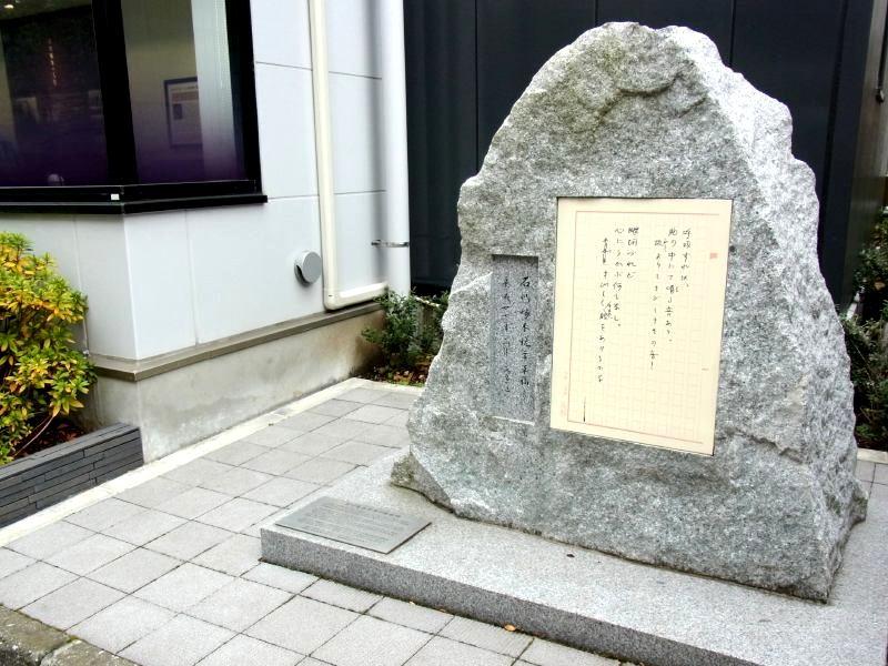f:id:takuboku_no_iki:20171119161407j:image:w640