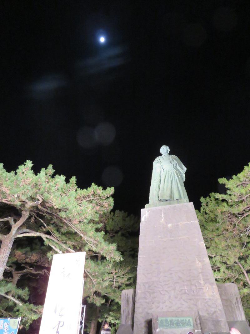 f:id:takuboku_no_iki:20180109191042j:image:w640